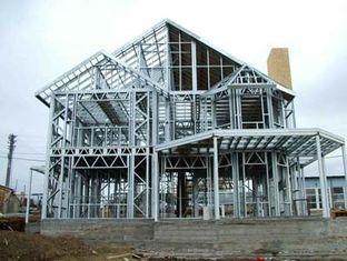 Китай Светлая стальные конструкция и изготовление виллы основанные на различных стандартах поставщик