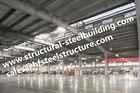 Китай Здания железного каркаса для поворота - ключевого проекта, мастерской конструкции железного каркаса Q345 завод