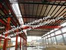 Китай Конкретная сталь смешала строя структурную сталь - обрамленные здания быстро раскрыли полуфабрикат здание завод