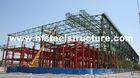Китай Полуфабрикат металл и традиционные здания промышленной стали рамки /Lightweight портальные завод