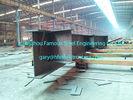 Китай Подгонянные промышленные полуфабрикат стальные стропилины стали формы w зданий завод